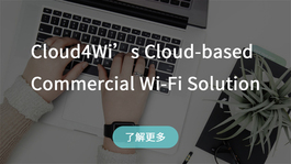 Huawei-CloudCampus-Helps-Wanya